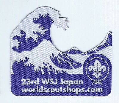 2015 23rd World Jamboree - World Scout Shops Badge