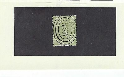 New South Wales Sc# J1 Used Stamp