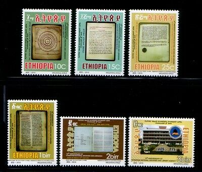ETHIOPIA National Archives & Libraries Agency MNH set