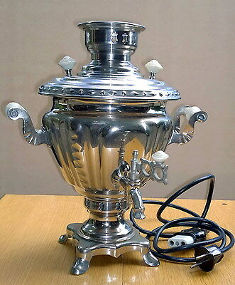 Vintage Electric Samovar - Russian