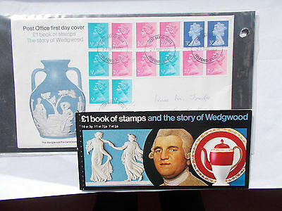 1st Day cover and PRESTIGE Stamp book the Story of  Wedgwood