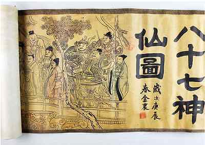 """Ancient Chinese figure scrolls drawing banner paper""""supernatural being"""" 八十七神仙图 w"""