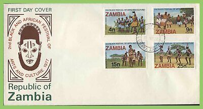 Zambia 1977 2nd World Black and African Festival of Arts and Culture FDC