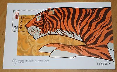 Macau 1998. Year of the Tiger. Miniature Sheet. S.G.MS1022. Unmounted Mint.