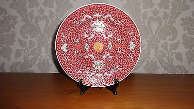 Gorgeous Chinese Mun Shou Rose Pink Hand Painted Plate With Flowers Mint Cond!