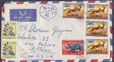 Belgish Congo. Mail With 7 Stamps.