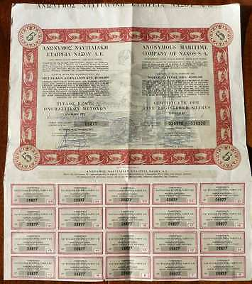 Greece..1973  A Title For 5 Bonds  Of Shipping Company Of Naxos