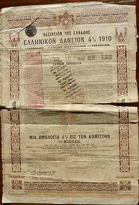 Greece..1910  A Title For Greek  Confession Loan