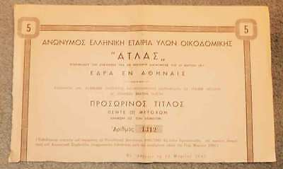 GREECE..1943 ςςΙΙ.  A  TITLE FOR 5 BOND  OF GREEK COMPANY MATERIALS
