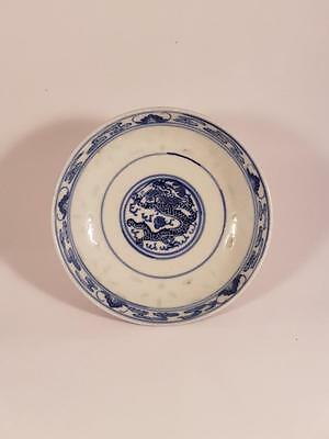 ANTIQUE CHINESE KANGXI 19th CENTURY BLUE AND WHITE BOWL LID 4 CHARACTER MARK