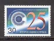 Cyprus 2001 25th ann. of Commonwealth Day MNH