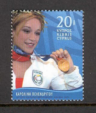 Cyprus 2005 The Willpower MNH