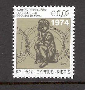 Cyprus 2008 Special Refugees Fund Stamp MNH