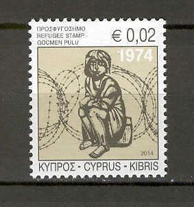 Cyprus 2014 Special Refugees Fund Stamp MNH
