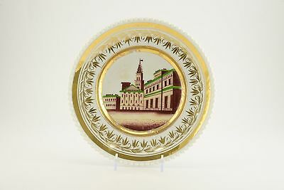 Antique Russian Porcelain Plate with Architectural View