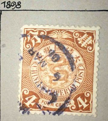 Chinese Imperial Post Four Cents, Imperial Snake, brown, blue ink stamp, 1898
