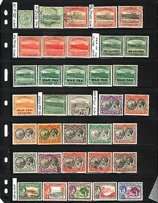 COLLECTION....  Dominica  mnh/mint/used from QV to 1960s