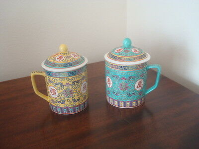 TWO  Vintage Asian Chinese covered tea coffee cups