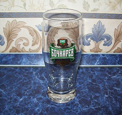 "Exclusive Russian  A glass of beer ""BOCHKAREV"" Rare Collection Original"
