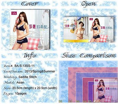 Asian Girl Lingerie Catalog #BA-S-13SS-11