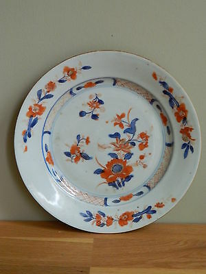 Antique 18th century Chinese porcelain plate with floral pattern