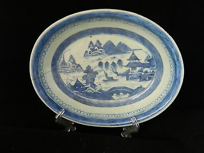 Antique 18th century Chinese blue and white porcelain bowl with pagoda pattern