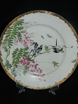 Antique Satsuma Japanese hand painted pottery plate with birds