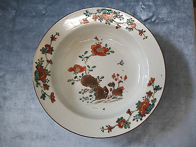 (china) old chinese porcelain plate