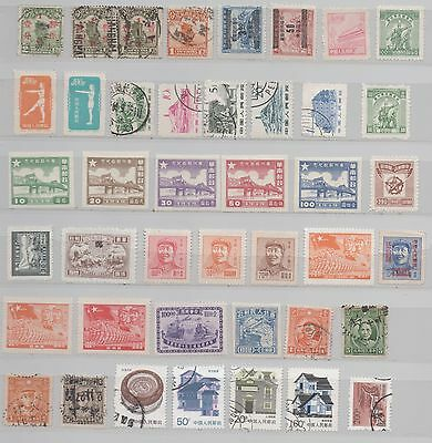 Chine Collection 42 Timbres A Identifier