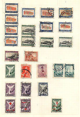 Stamps from Greece, 1927