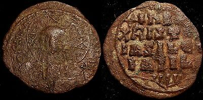 MORTOWN Basil II and Constantine VIII AE Class 2 anonymous follis 976-1028 AD
