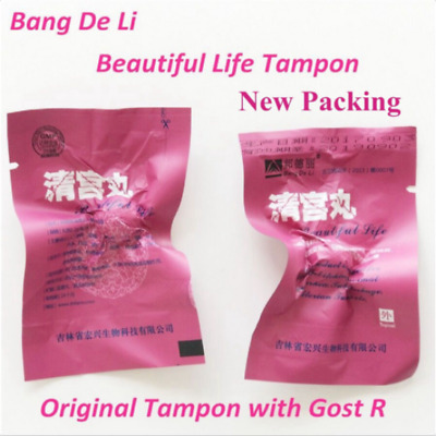 10packs Chinese herbal Tampon for Women(Clean Point Tampons)