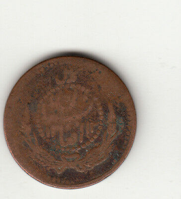 1313 Afghanistan 10 Pol Coin.different Design Rare.