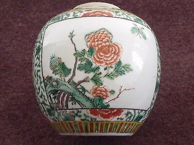 Vintage Chinese Jar hand painted and enameled
