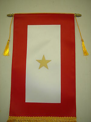 "Official Service Star 1-Star Gold Red Printed Satin Banner 14"" X 8.5"""