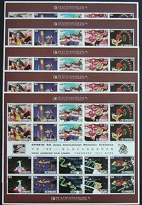 5xSt.Vincent&The Grenadines - China animated films, 2x10 st. in M/Sh, MNH,E3226A