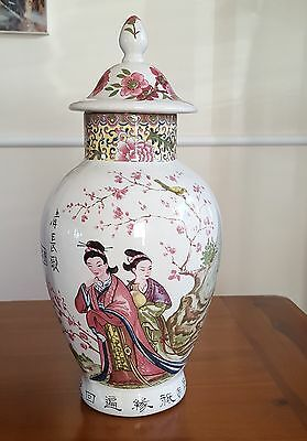 Large Decorative Chinese Ginger Jar