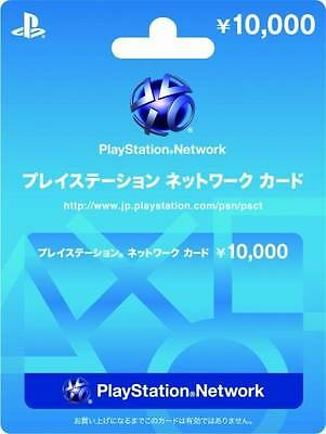 play station network card 10000Yen japan japanese PSN PSP PS3Authentic free ship