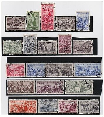 Russia 1933, Nice Complete Used Set Of 21 Different Values #a1741