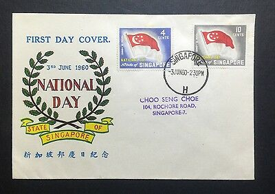 Singapore 1960 National Day First Day Cover. Fine Example.