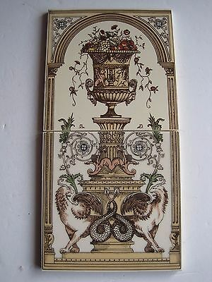 Victorian Style 2 Tile Wall Panel  - Urn With Fruit On Stand - Reproduction