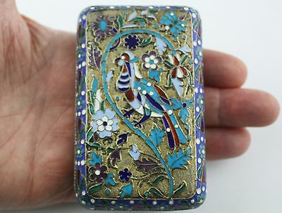 Antique Russia Russian imperial silver enamel stamp 84 rare case