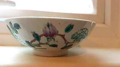 Antique Chinese peach bowl 6.5 inches wide famille rose mark to base