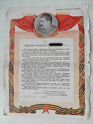 USSR Occupation Troops in Germany 1950 Thanksgiven Red Army document with STALIN