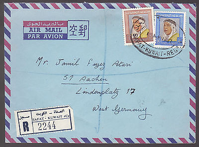 """KUWAIT  Registered Airmail  Cover SAFAT """"C"""" 1971 to Germany"""