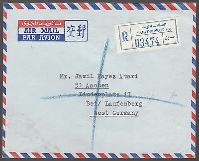 KUWAIT  Registered Airmail Cover 1967 SAFAT - G  to Germany
