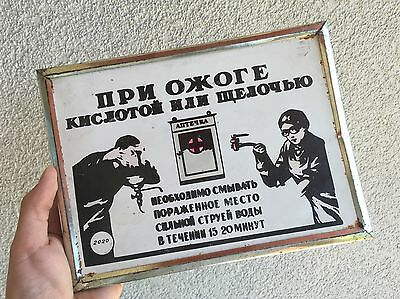 Soviet Factory Warning Sign - Chemical Burns // Attention Plaque USSR