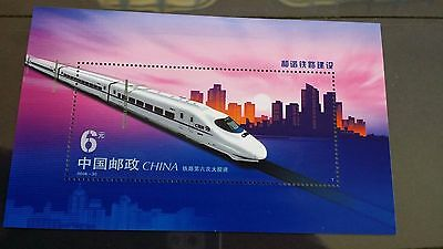 China Prc Stamps 2006 - 30 Train Mini Sheet Mnh With Full Gum