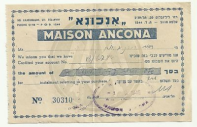 Judaica Palestine Old Credit Certificate Maison Ancona 1946