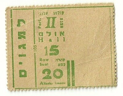 Judaica Israel Old Cinema Ticket Cinema Allenby with revenue stamp for Recruits